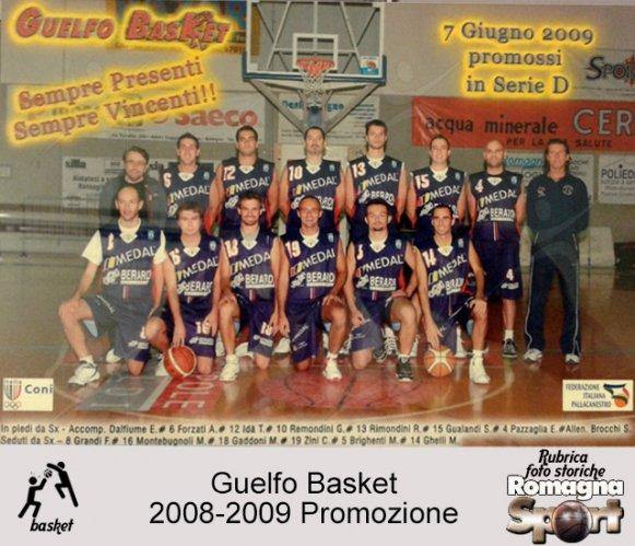 FOTO STORICHE - Guelfo Basket 2008-09