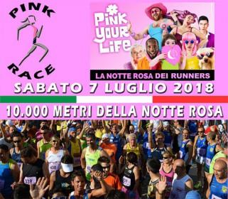 Pink Race 10.000 metri Run Show nella Notte Rosa