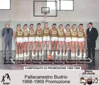 FOTO STORICHE - Pallacanestro Budrio 1968-69