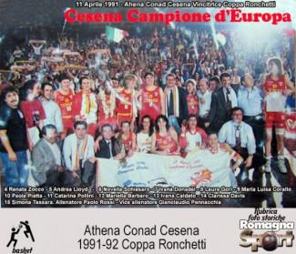 FOTO STORICHE - Athena Conad Cesena Vincitrice Coppa Ronchetti