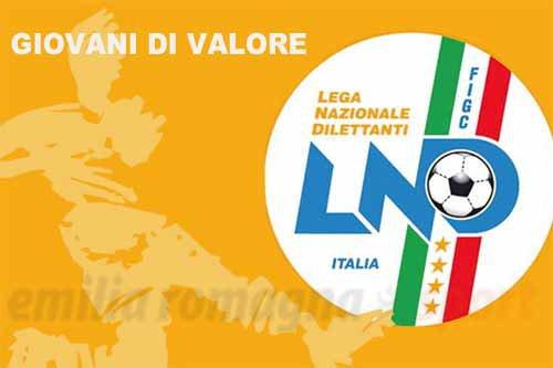 """Serie D: aggiornamento classifiche """"Giovani D Valore"""""""