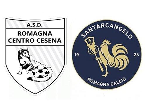 under16 - RC Cesena - Santarcangelo 1-1
