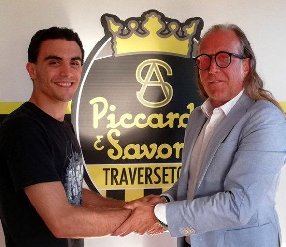 Mercato: Scambio di prestiti tra Piccardo Traversetolo e Montecchio