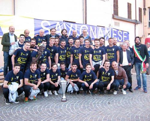 Festa promozione in serie D della Savignanese