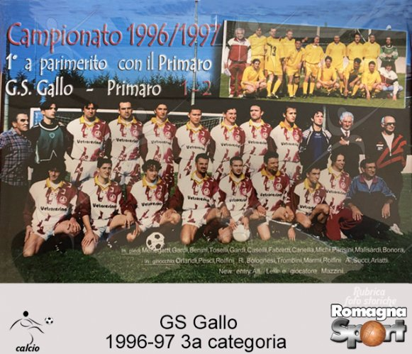 FOTO STORICHE - GS Gallo 1996.97