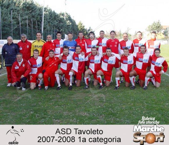 FOTO STORICHE - ASD Tavoleto 2007-08