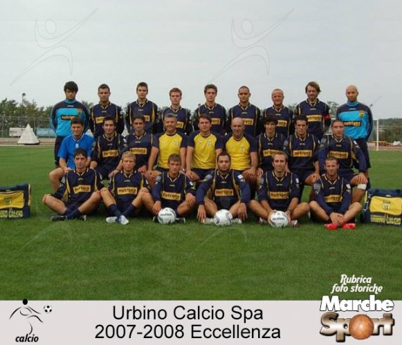 FOTO STORICHE - Urbino Calcio Spa 2007-08