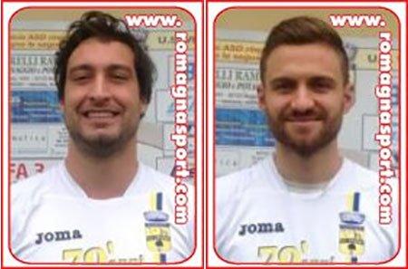 Vezzano vs Castellarano 2-1