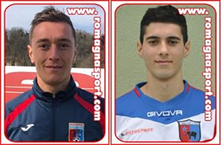 Atletico Gallo vs Azzurra Colli 1-1