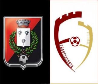 U.S. Fiorenzuola, arriva Franciacorta FC: una prova di maturità per i rossoneri