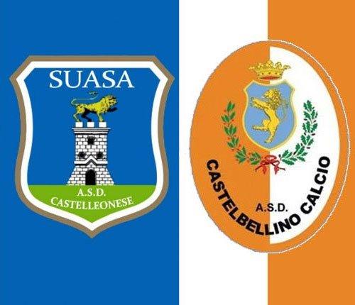 Castelleonese vs Castelbellino 0-1