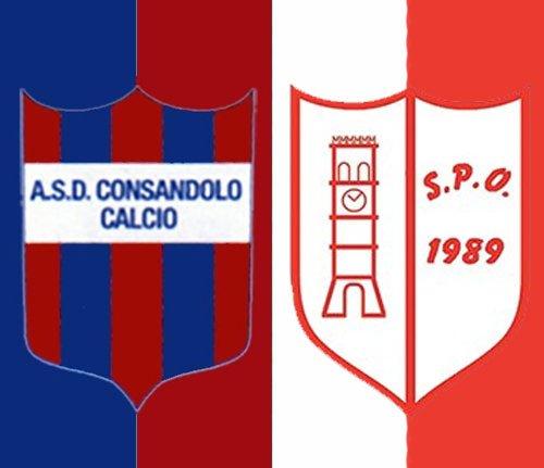 Coppa - Ospitalese -Consandolo 0-8