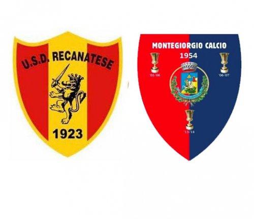 Recanaese vs Montegiorgio 2-3