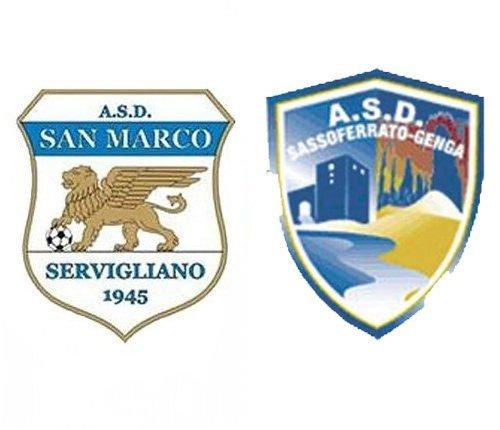 San marco Serv.lorese vs  Sassoferrato Genga  0-0