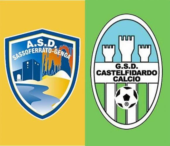 Sassoferrato Genga vs Castelfidardo 1-2