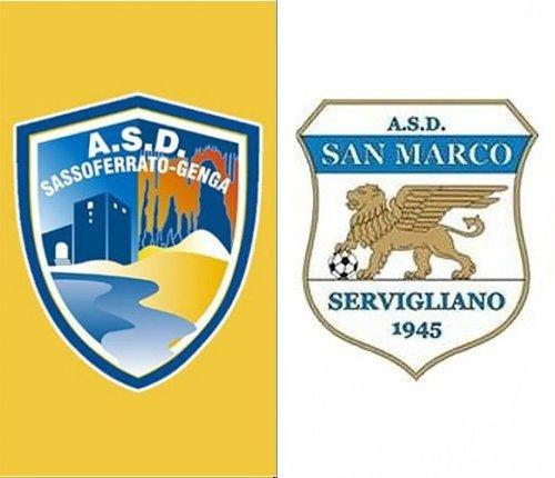 Sassoferrato Genga vs San Marco Serv. Lorese 0-0