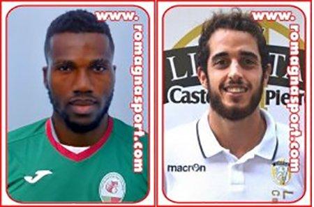 Libertas Castel San Pietro vs Atletico SPM 1-1