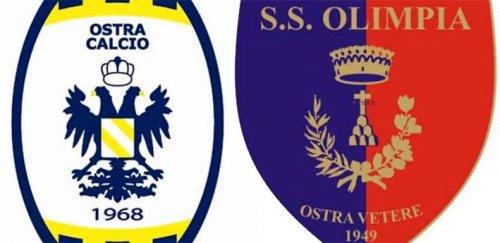 Ostra Calcio e Olimpia Ostra Vetere: un'unica Scuola Calcio e un unico Settore Giovanile