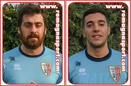 Castelfrettese vs Falconara 0-0