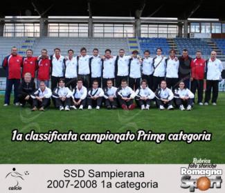 FOTO STORICHE - SSD Sampierana 2007-08