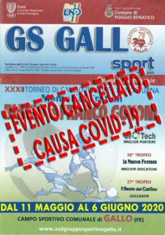 Il GS Gallo è costretto ad annullare al XXXII edizione del proprio torneo giovanile
