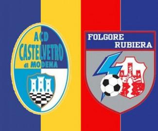 Castelvetro vs Folgore Rubiera 3-1
