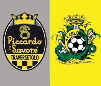 Coppa - Piccardo Traversetolo- Colorno 2-0