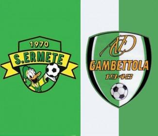 S.Ermete vs Gambettola 0-1