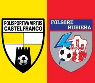 Coppa - Folgore Rubiera San Fao vsVirtus Castelfranco 1-1