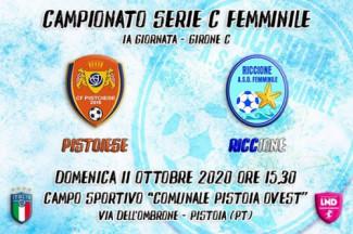 Femminile Riccione, al via la prima giornata di campionato in trasferta a Pistoia