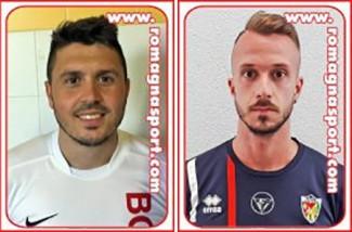 San Benedetto VS vs Borgo Panigale 1-2