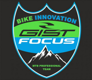 CS# Team Bike Innovation Gist Focus