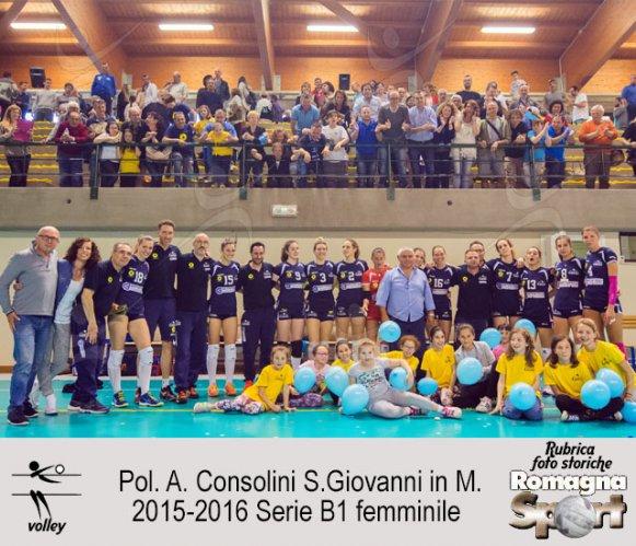 FOTO STORICHE - Pallavolo A. Consolini San Giovanni in Marignano 2015-16