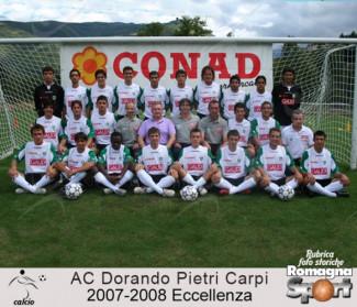 FOTO STORICHE - AC Dorando Pietri Carpi 2007-08