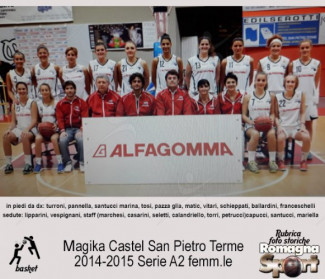 FOTO STORICHE - Magika Castel San Pietro 2014-15