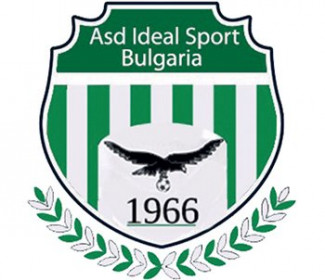 On line la rosa 2019-2020 della U.S. Ideal Sport Bulgaria