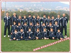 San Marino Academy Sq.B